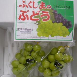 【優待利用】たまには高級な果物でも食べてみよう