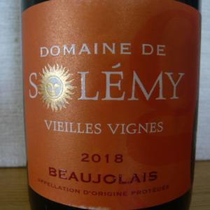 【優待選択品】ベルーナからフランス産赤ワインが届いた