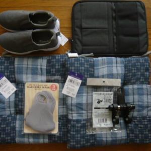 【優待利用】ヒラキの買い物は4,306円になり2,306円は自腹となった