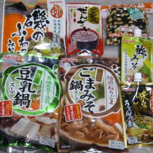 【株主優待】これからの季節に楽しみな鍋スープも入っている