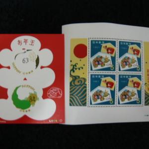 【コレクション】60年前のお年玉切手の方がはるかに有難みがある