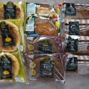 【株主優待】コモから8種24個のパンが届いた