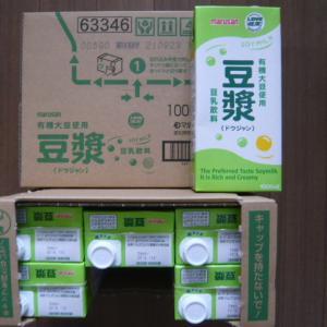 【優待利用】マルサンアイの35%割引クーポンを使って豆漿を購入