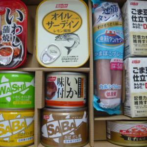 【株主優待】缶詰は冷蔵庫や冷凍庫を占拠しないので有難い