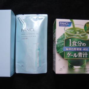 【優待選択品】一つは家族の化粧品、一つは私の青汁にした