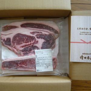 【優待選択品】2枚のステーキ肉は見た目の大きさが全然違う