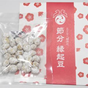 太子堂八幡神社の節分限定御朱印と縁起豆(三軒茶屋)