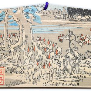王子稲荷神社の絵馬 狐火 茨木(東京都北区岸町)