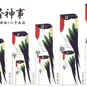 亀戸天神社 木彫りの鷽(ウソ)