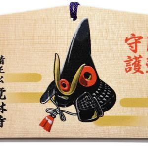 覚林寺 絵馬 加藤清正(白金台)