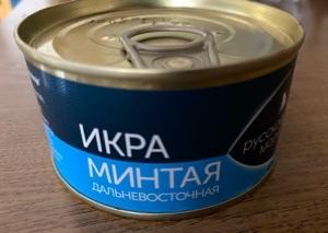 ロシアスーパーで購入した噂の生タラコ