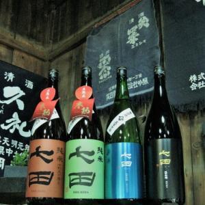 七田 新酒 到着(^_^)