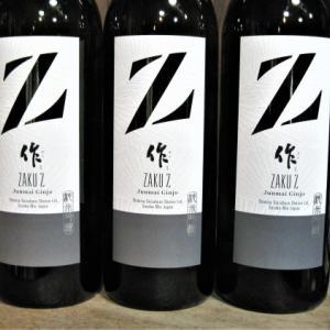 作 Z 入荷!!