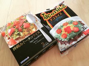 沖縄あぐータコライスを食べてみた☆