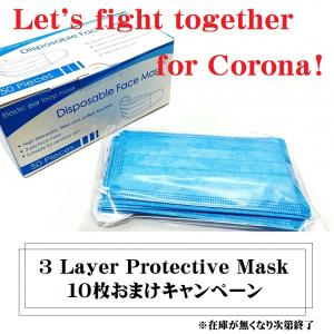 Let's fight together for Corona!