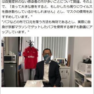 マスク(-゜ロ゜-) マスク(-゜ロ゜-)  マスク(-゜ロ゜-)  (時事ネタ、、、。)