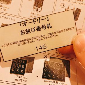 ☆チョコレートEXPO 2020へ行く☆