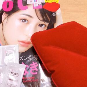 ☆雑誌とマンガ☆