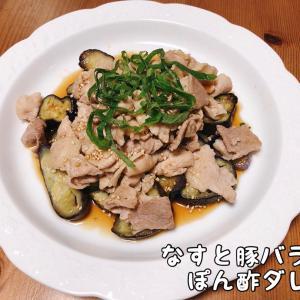☆ゆりさんレシピ☆