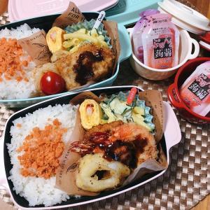 ☆お弁当&フラペ&マスク☆