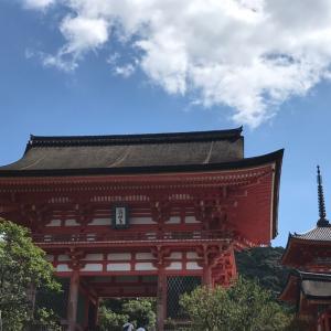 ☆久しぶりの京都☆