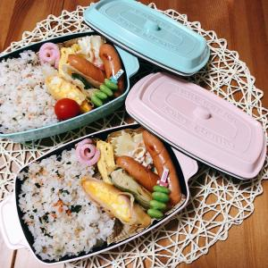 ☆今日のお弁当&新作アイス☆