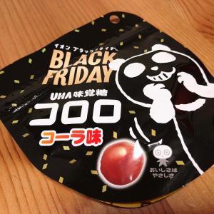 ☆BLACK FRIDAY&お買い物☆