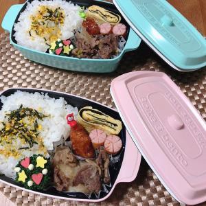 ☆今日のお弁当&0巻☆