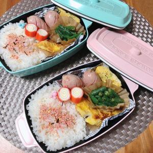 ☆今日のお弁当&3月スタート☆