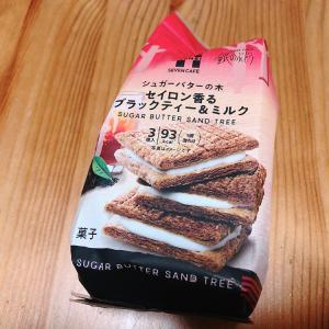☆今日のお弁当&シュガーバターの木☆