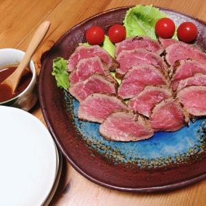 ☆今日のお弁当&ローストビーフ☆