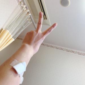 ・入院4日目 術後2日目