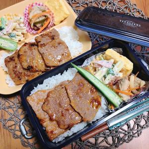 ☆今日のお弁当☆