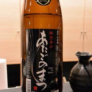【(山梨グルメ)「和酒 とり笑(とりえ)」・・・シックな店内で食すこだわり食材の串焼き!!】
