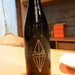 【(山梨グルメ)日本酒の種類が増えた 韮崎市「和食・おすし 若」へ再出没!!】