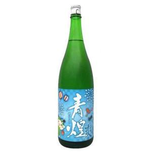 【(山梨酒蔵)県内の酒蔵が出している「夏酒」まとめ!!】