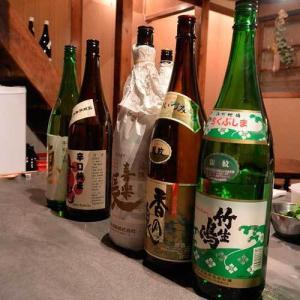 【(山梨グルメ)韮崎市 アメリカヤ横丁「コワン」にて滋賀のコアな日本酒を燗で!!】
