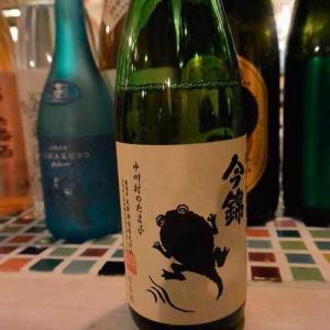 【(山梨グルメ)韮崎市「ねこのスプン」・・・ちょっと発酵 ちょっとエスニックな酒場!!】