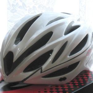 OGK ヘルメット 「リガス」