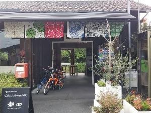 都田駅「駅Café」