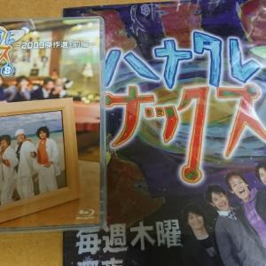 【購入】ハナタレBlu-ray第8滴2009傑作選前編
