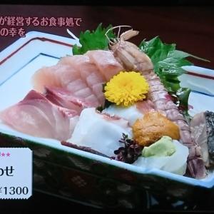 【視聴録】おにぎりあたためますか「岡山の旅⑦」10.10 TOKYO MX②