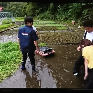【視聴録】おにぎりあたためますか「秋田の旅②」10.15 tvk③