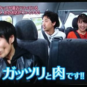 【視聴録】おにぎりあたためますか「北海道グルメ日帰り旅④」1.9 MX②