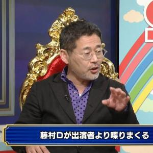 【視聴録】5時に夢中!(藤村D出演) 3.4②