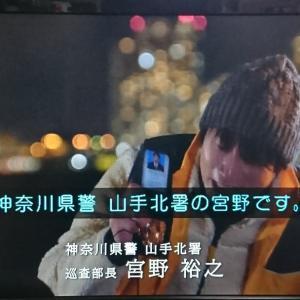 【視聴録】月曜プレミア8「越境捜査」 4.20①
