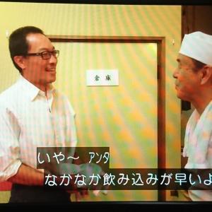【視聴録】行列の女神〜らーめん才遊記〜 第5話(音尾琢真出演) 5.18