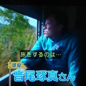 【視聴録】行くぞ!最果て! 秘境×鉄道 〜ミャンマー思いやり列車〜 5.30①
