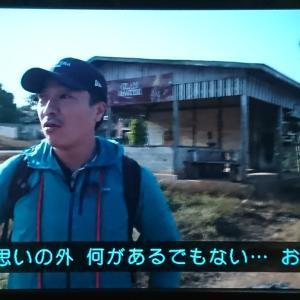 【視聴録】行くぞ!最果て! 秘境×鉄道 〜ミャンマー思いやり列車〜 5.30③