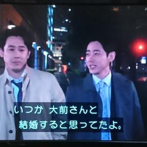 【視聴録】ハケンの品格 第1話 6.17②